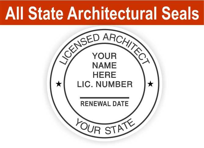 Architectural State Seals