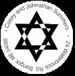 Christmas Star of David Monogram Stamp